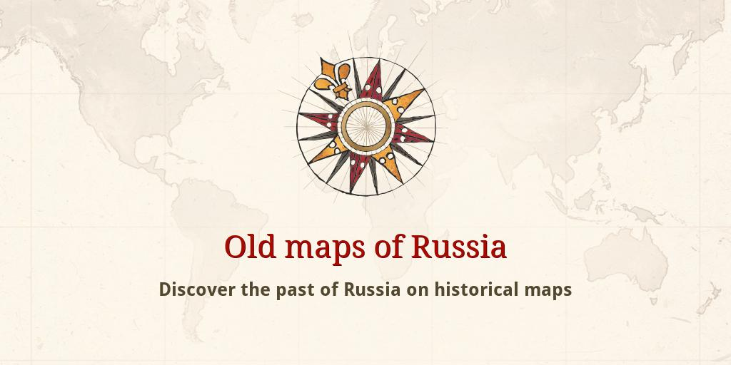 Old maps of Russia